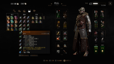 FCR3 - Immersion and Gameplay Tweaks traditional Chinese translation