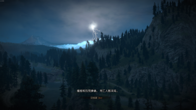 simplified and traditional chinese translation to Witcher 1 Prologue Remastered