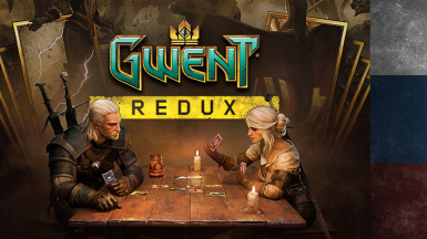 Russian translation for Gwent Redux